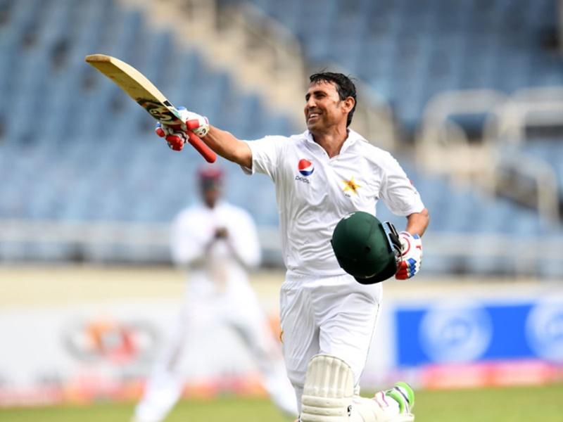 Happy Birthday Younis Khan: पाकिस्तान के एकमात्र टी20 वर्ल्ड कप विजेता कप्तान हैं यूनुस खान