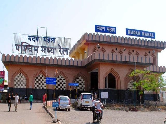 Jabalpur Railway News: एक दिसंबर से 90 दिन के लिए बंद होगा मदनमहल रेलवे अंडर ब्रिज