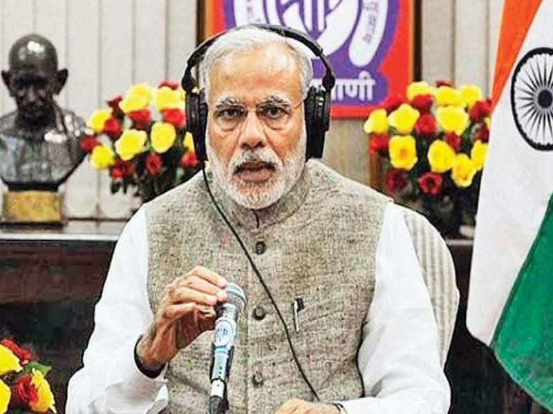 Mann Ki Baat: PM मोदी ने दी ये खुशखबरी, कृषि कानून को लेकर भी कही ये बात