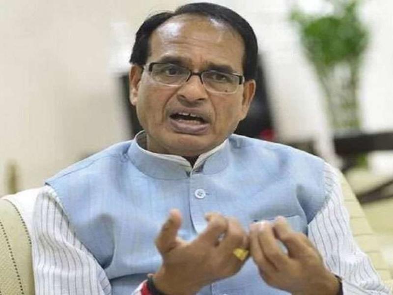 CM शिवराज ने साधा निशाना; कहा-नेहरू ने देश को खंडित करने वाली नीतियां बनाईं