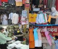Photo Gallery : भोपाल की दुकानों में लौटने लगी रौनक, पहुंच रहे खरीददार