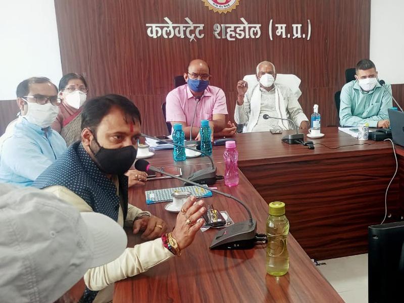Shahdol News: जनता कर्फ्यू हटाने जिला क्राइसिस समिति की बैठक में हुई चर्चा