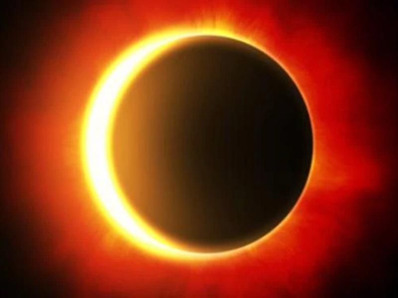 Solar Eclipse Timing in India: 10 जून को है सूर्य ग्रहण, इन राशियों के जातक रहें सावधान