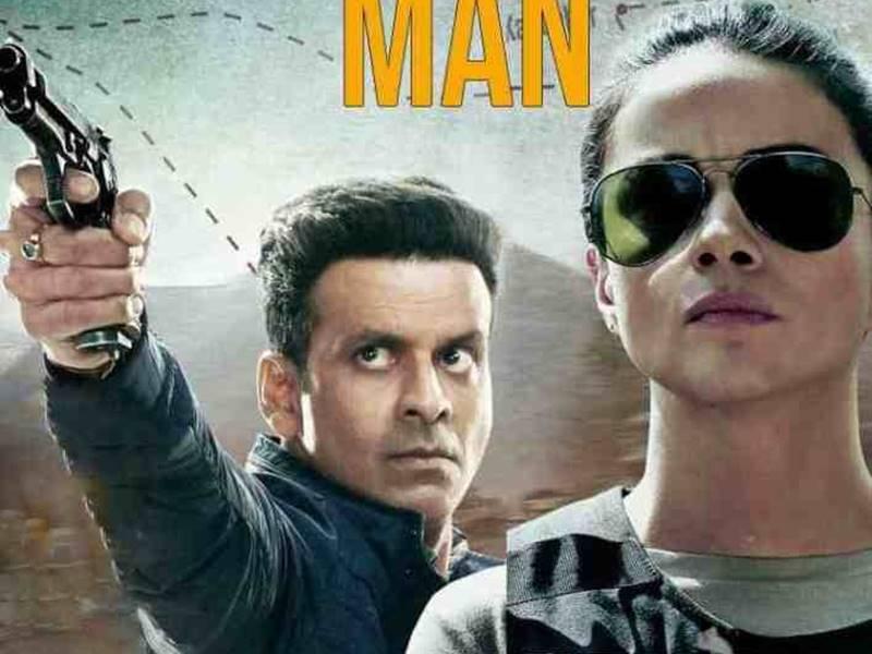 The Family Man Season 2 कब होगा रिलीज, Manoj Bajpayee का जवाब खुश कर देगा आपको