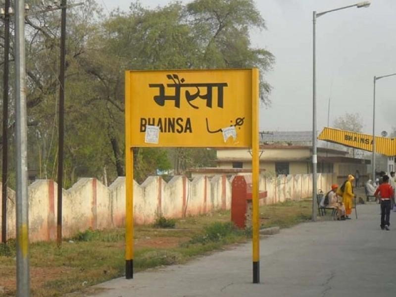 काला बकरा से पनौती तक, ये हैं भारतीय रेलवे स्टेशन के अनोखे नाम, जिन्हें पढ़कर आएगी हंसी