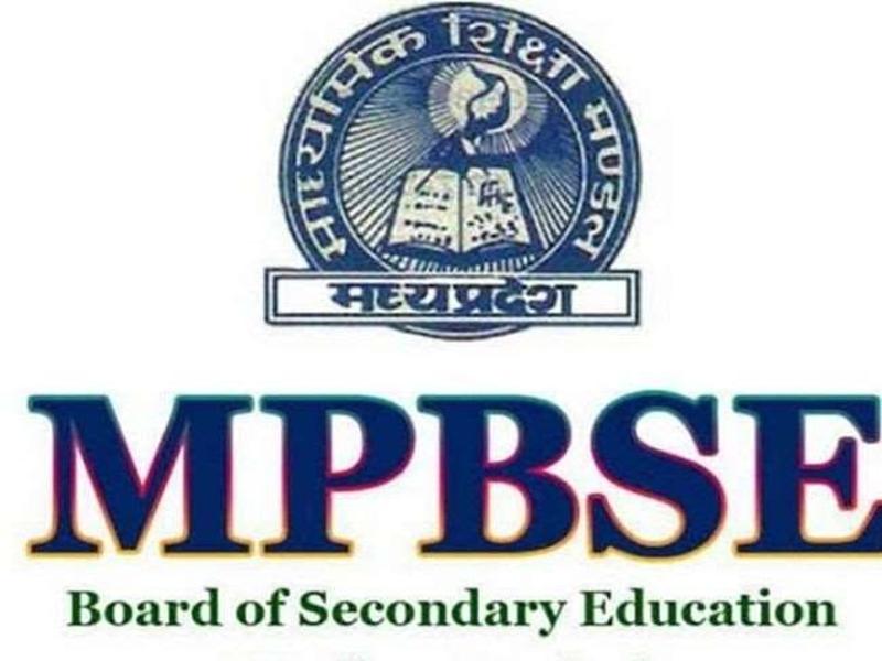 MP Board Supplementary Exam 2020 : बारहवीं की पूरक परीक्षा 14 और दसवीं की 15 सितंबर से