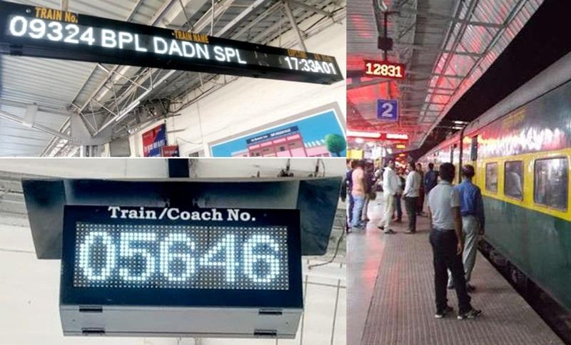 जबलपुर के प्लेटफार्मों में जल्द शुरू होगी डिजिटल लॉकर सुविधा, कीमती सामान सुरक्षित रख सकते हैं यात्री