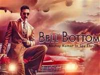 Upcoming Movies: अगले महीने रिलीज होगी फिल्म 'बेल बॉटम', अक्षय कुमार ने किया रिलीज डेट का ऐलान