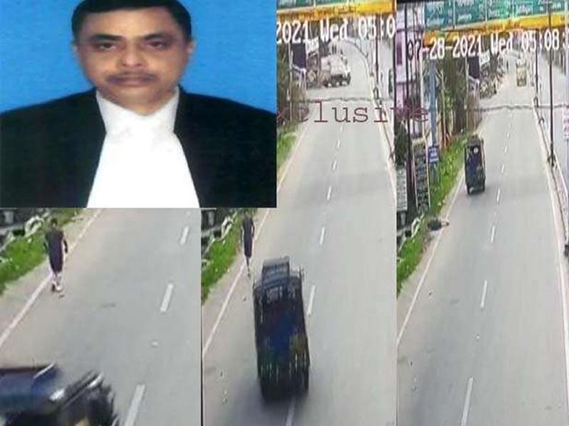 Jharkhand: जज की मौत मामले में सुप्रीम कोर्ट ने लिया संज्ञान, मुख्य सचिव और DGP से एक हफ्ते में मांगी रिपोर्ट