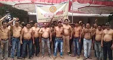हड़ताली कर्मचारियों ने अर्धनग्न होकर किया प्रदर्शन