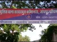 Jodhpur: कपड़े की दुकान पर पुलिस ने मारा छापा, ब्रांड कपड़ों के नाम पर ग्राहकों के साथ धोखाधड़ी