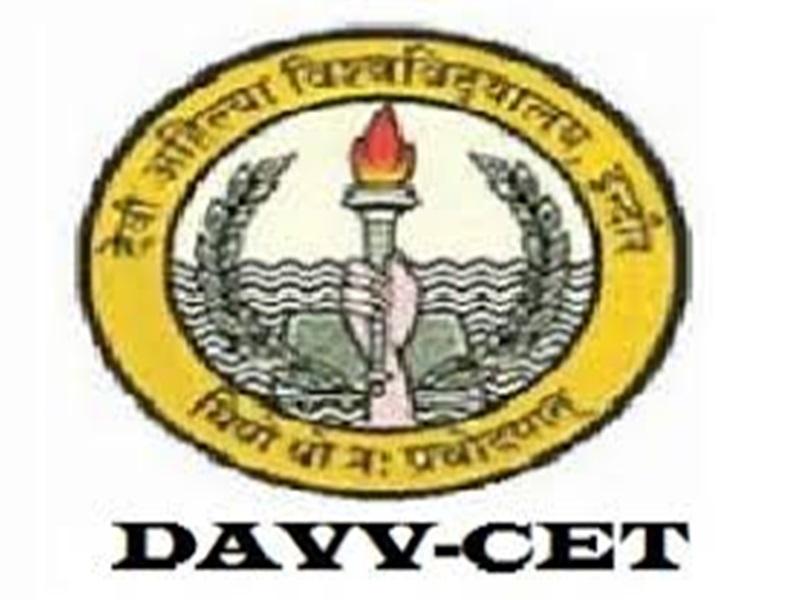 CET DAVV Indore: सीईटी कल, मास्क पहनें- सैनिटाइजर रखें साथ, स्मार्ट वाच-ब्लुटूथ प्रतिबंधित