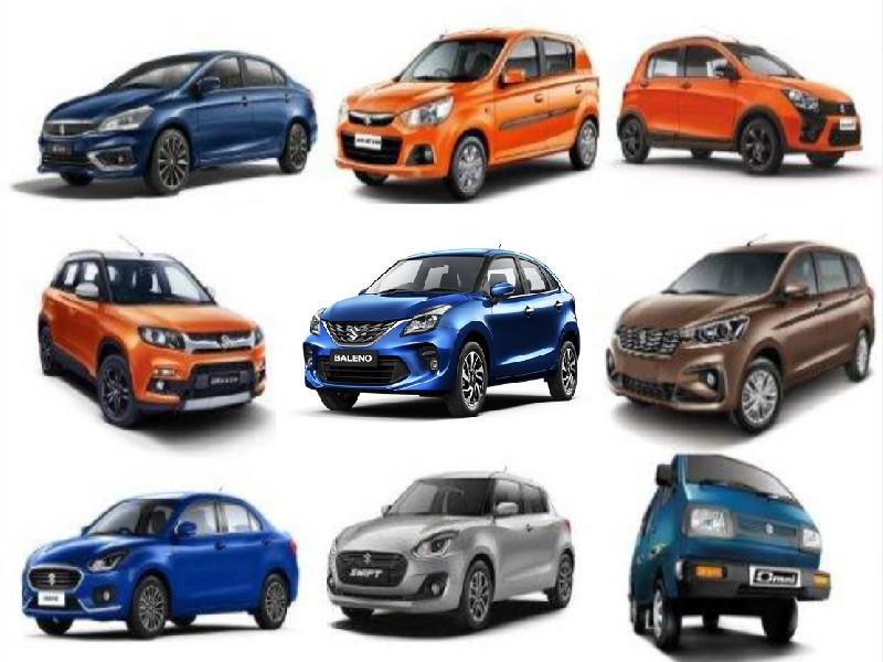 Maruti Suzuki Price Hike: मारुति सुजुकी कारें हुई महंगी, सितंबर से लागू होंगे नए दाम