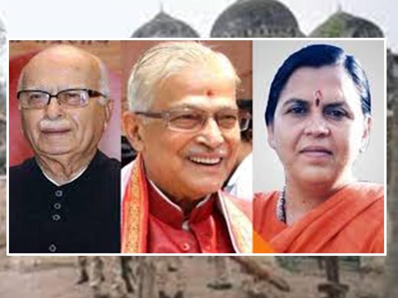 Babri demolition case: अयोध्या विवादित ढांचा गिराए जाने के केस में सभी आरोपी बरी