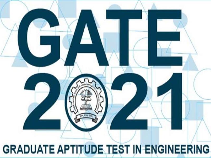 Graduate Aptitude Test in Engineering 2021: अब 7 अक्टूबर तक कर सकते हैं 'गेट' के लिए आवेदन