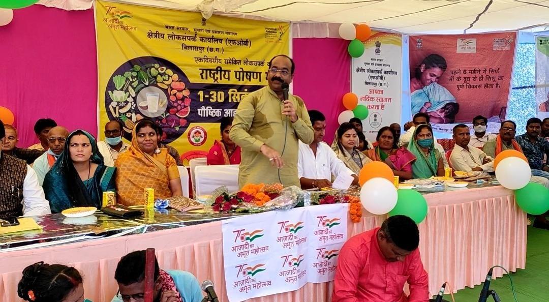 Saksham Bharat in Bilaspur : सभी को सही पोषण मिलने से ही पूरा होगा सक्षम भारत का सपना