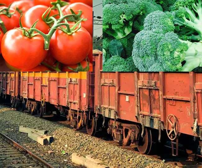 किसान स्पेशल पार्सल ट्रेन : स्टेशन के पार्सल कार्यालय आकर ही किसान बुक कर सकेंगे सब्जियां और माल