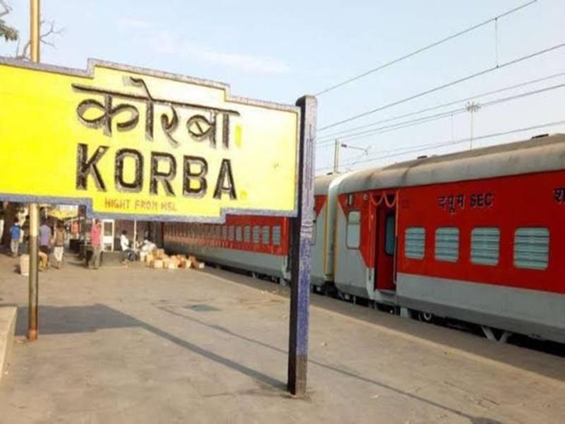 Bilaspur News: एक माह के लिए बढ़ी कोरबा-अमृतसर पूजा स्पेशल की सुविधा