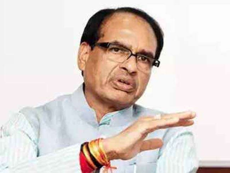Madhya Pradesh News: प्रेम की आड़ में धर्मांतरण नहीं चलेगा, मिलावटखोरों और गुंडे-बदमाशों को करेंगे नेस्तनाबूद- शिवराज