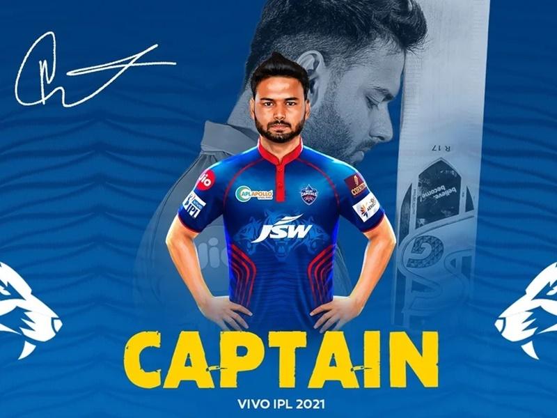 IPL 2021: ऋषभ पंत को मिली दिल्ली कैपिटल्स की कप्तानी, चोटिल श्रेयस हुए बाहर