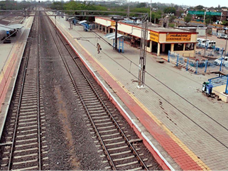 Lakshmi Bai Nagar Railway Station: लक्ष्मीबाई नगर में बिछेगी अतिरिक्त रेलवे लाइन