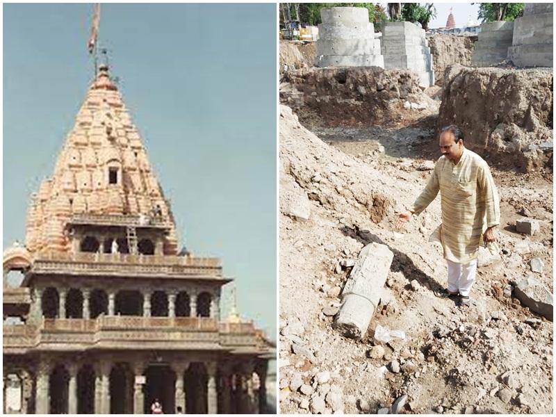 Mahakal Temple Ujjain: महाकाल मंदिर के समीप खोदाई में फिर मिली एक हजार साल पुरानी पुरा संपदा