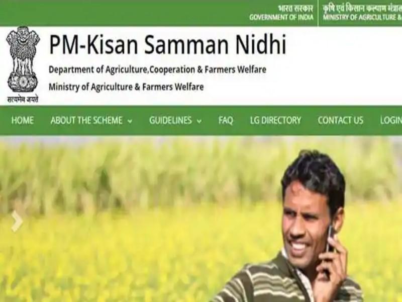 PM Kisan Yojana के अलावा 150 मोबाइल ऐप से किसानों को होंगे कई फायदे, जानिए क्या है योजना