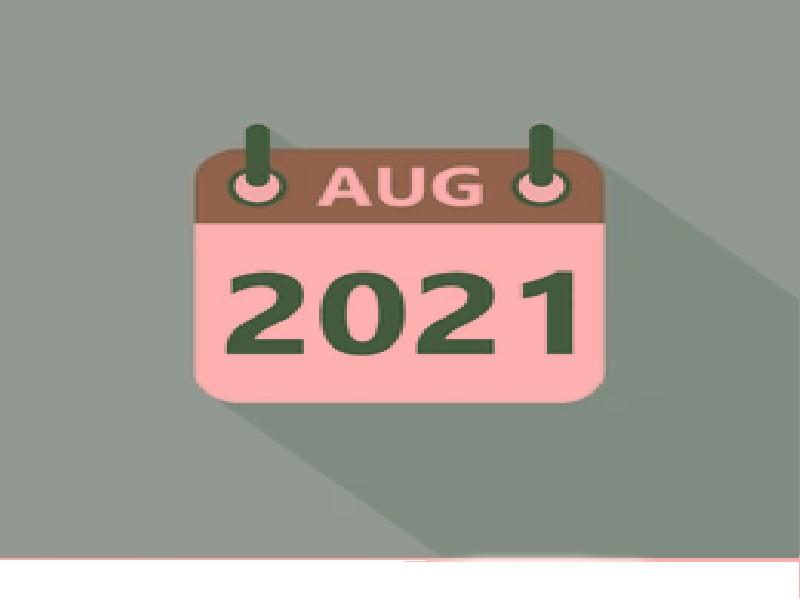 National and International Days August 2021: फ्रेंडशिप डे से लेकर बीयर दिवस, जानिए अगस्त महीने के राष्ट्रीय और अंतरराष्ट्रीय  दिवस के बारे में