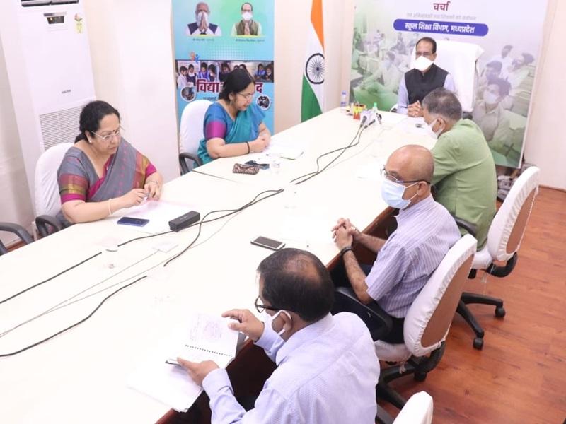 MP के CM शिवराज ने प्रतिभाशाली विद्यार्थियों से की बातचीत, ऐसे दिया मार्गदर्शन, देखिये वीडियो