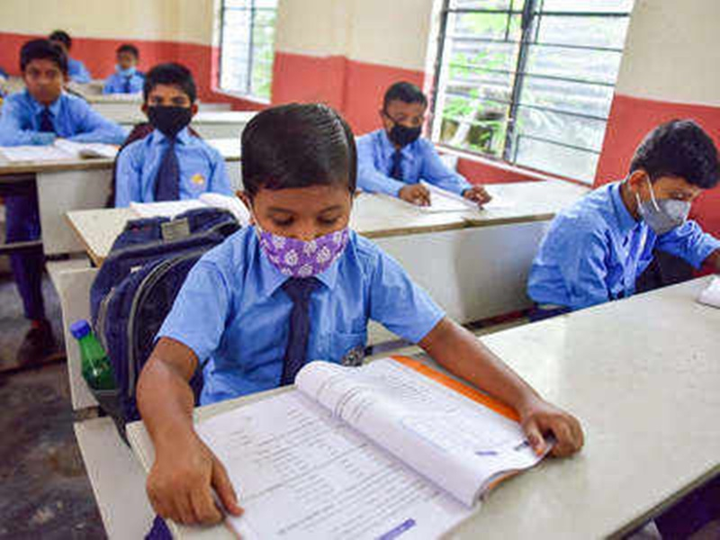 School Reopening: पंजाब सरकार का बड़ा फैसला, 2 अगस्त से सभी कक्षाओं के स्कूल खुलेंगे