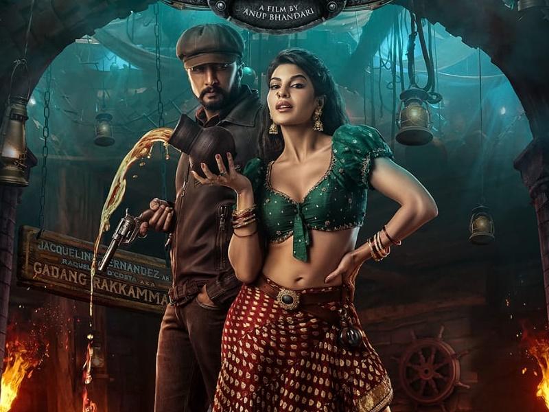किच्चा सुदीप की फिल्म Vikrant Rona में 'गडंग रक्कम्मा' के किरदार दिखेगी जैकलिन फर्नांडीस