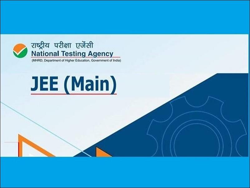 JEE-Mains जेईई-मेंस मंगलवार से, 6 सितंबर तक होने वाली परीक्षा के लिए ये होंगे इंतजाम