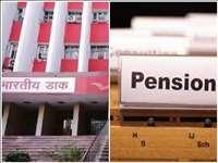 Pension News : अब डाकघर से भी पेंशनर्स बनवा सकेंगे जीवन प्रमाण-पत्र, जानिये जरूरी डॉक्युमेंट्स