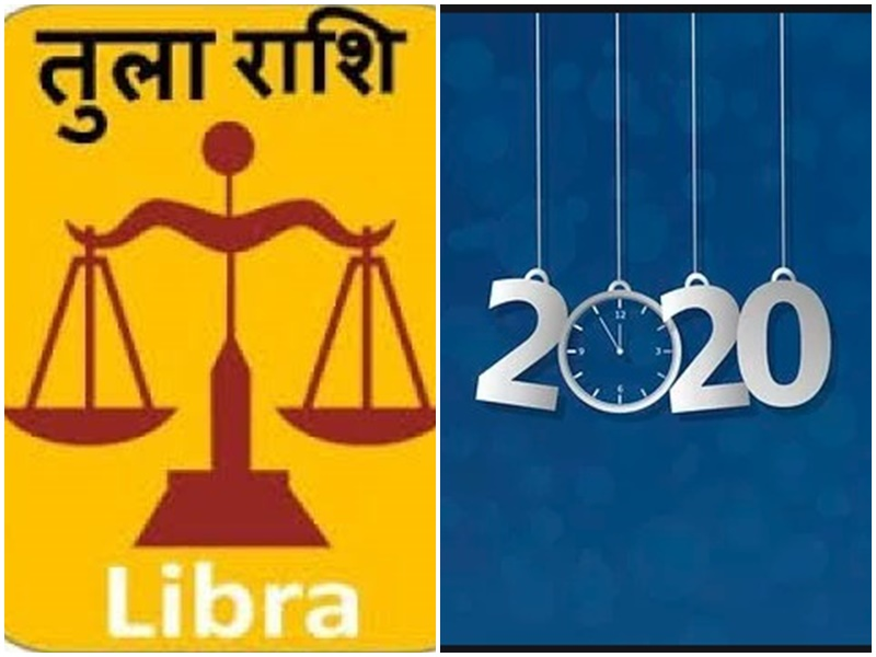 Rashifal 2020: This year Libras relocation is possible read horoscope in  detail