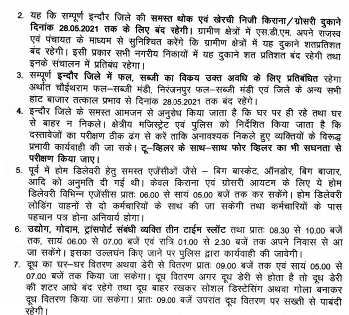 Lockdown in Indore: Grocery and fruit and vegetable sales prohibited till May 28 in Indore district
