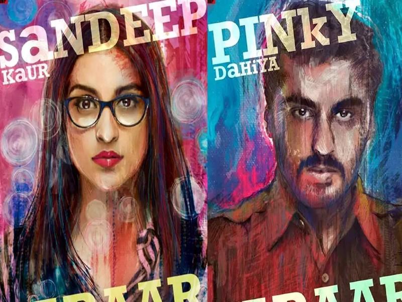 Bollywood Films Calendar 2021: जानें कब रिलीज होगी अक्षय-दीपिका सहित अन्य स्टार्स की फिल्म देखें 2021 का बॉलीवुड कैलेंडर