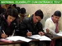 एमबीबीएस और बीडीएस की संयुक्त परीक्षा नीट-1 रविवार को