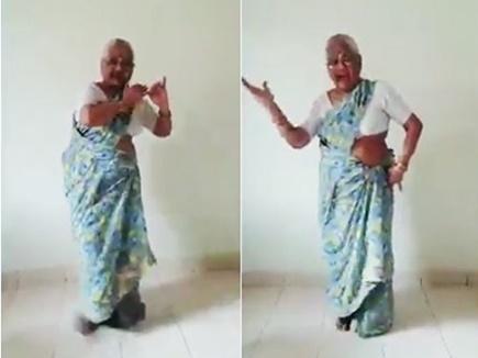 इस बुजुर्ग महिला ने किया ऐसा डांस, 5 दिन में 72 लाख लोगों ने देखा