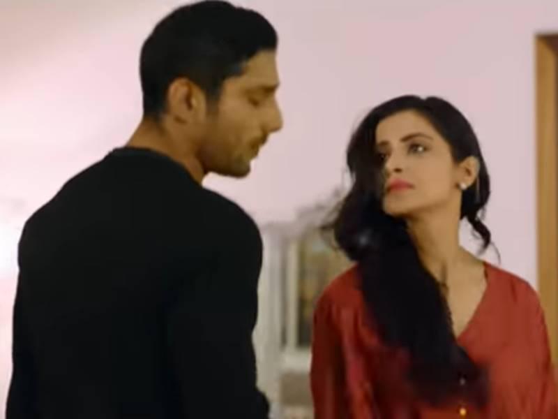 Yaaram trailer: बी ग्रेड मूवी जैसा प्रतीक बब्बर की नई फिल्म का ट्रेलर