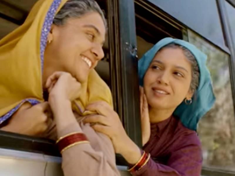 Saand Ki Aankh Teaser Review : नहीं छुप रही आवाज की खनक, बढ़िया है टाइटल ट्रैक