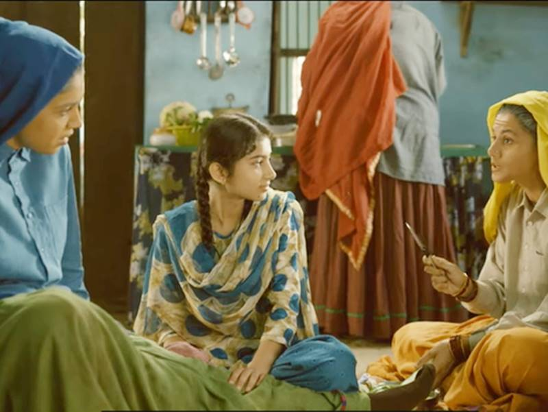 Saand Ki Aankh Trailer : ट्रेलर में इमोशनल भी कर देती हैं दोनों दादियां