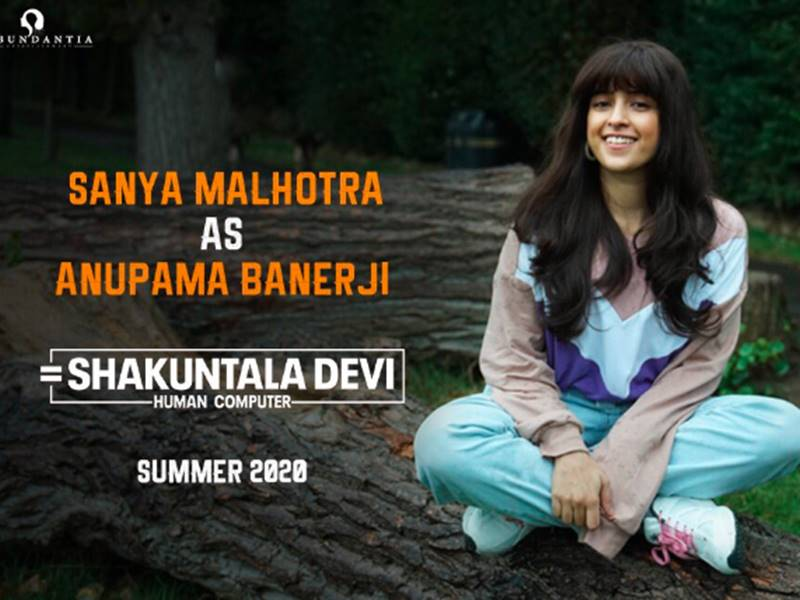 Shakuntala Devi Biopic: Vidya Balan की फिल्म में Sanya Malhotra को मिला यह रोल