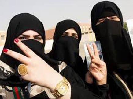 अब सेना में जांबाजी दिखाएंगी सऊदी अरब की महिलाएं, आवेदन भी शुरू