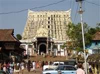 पद्मनाभस्वामी मंदिर में हुई चोरी की सीबीआई जांच की मांग