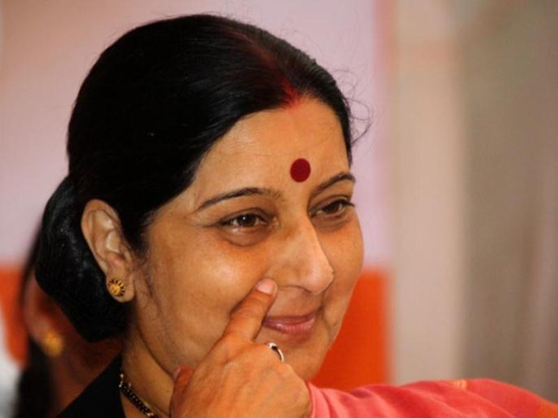 Sushma Swaraj Death : सुषमा ने मध्यप्रदेश को दी भोपाल अखिल भारतीय आयुर्विज्ञान संस्थान की सौगात
