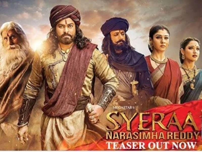 Sye Raa Narasimha Reddy Box Office : War के सामने केवल इतना कमा पाई अमिताभ की फिल्म