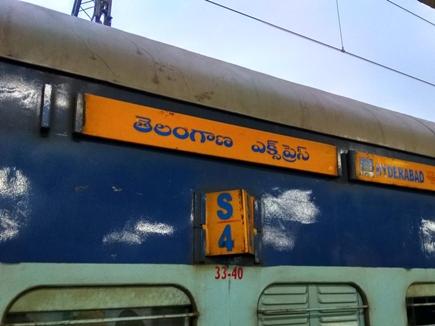 तेलंगाना एक्सप्रेस के पहिए में लगी आग, यात्रियों ने रोकी ट्रेन, बड़ा हादसा टला