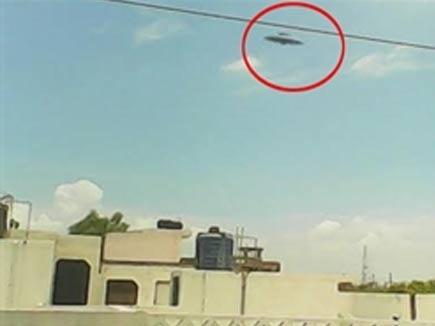 कानपुर में दिखा UFO, बच्चे ने मोबाइल में कैद की तस्वीर