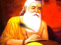 Guru Purnima 2019: आज है गुरु पुर्णिमा, जानिए क्या है इसका महत्व