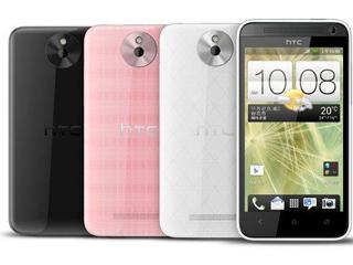 डिजायर 501 स्मार्टफोन